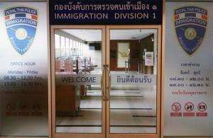 immigration Division 1