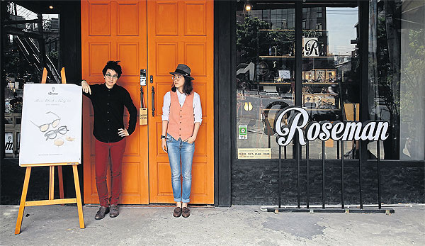 Piyawan Eauboonsiri and Passanunt Tarajaruspat, co-founders of Rosemanclub Eyewear.