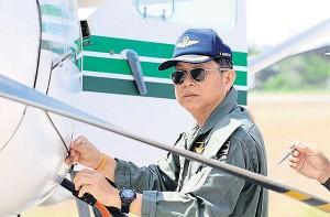 Wing Commander Maneepan Robchanachai