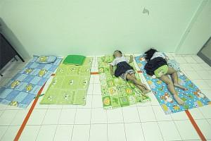 Bongai pre-school development centre siesta