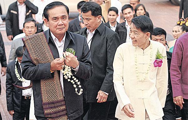 Prayut en Warin Buawiratlert