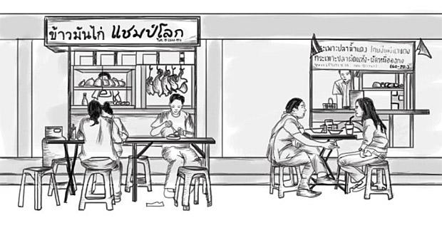 Anatomie van een soi - Eten op straat in Bangkok