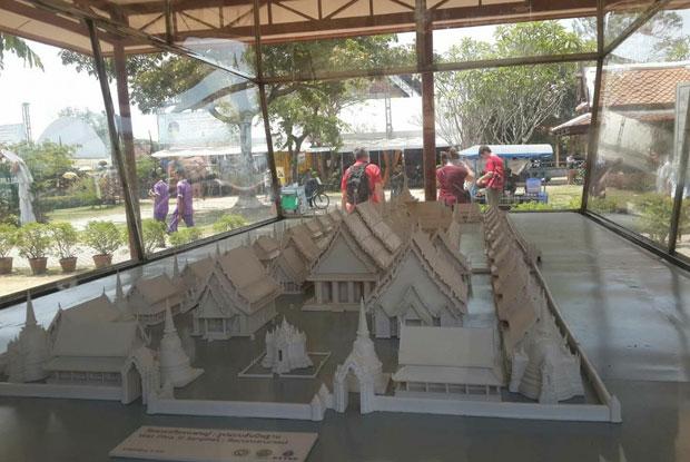 Educatief centrum Ayutthaya voor de brand