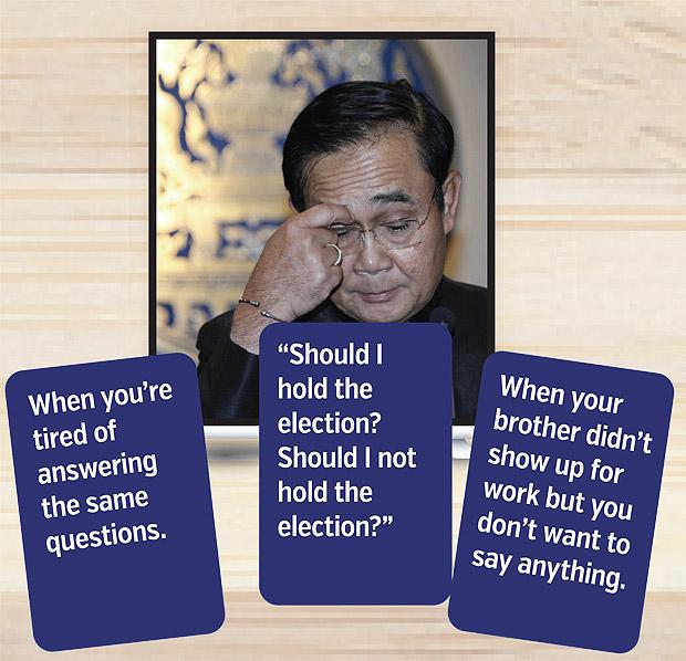 Guru Meme Prayut