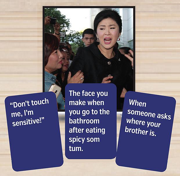 Guru Meme Yingluck