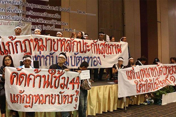 Hoorzitting Khon Kaen afgelast