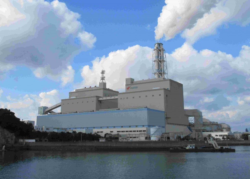 Matsuura Power Plant
