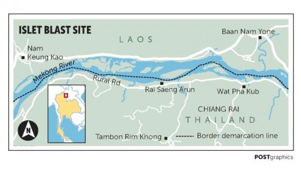 Mekong Islet blast site