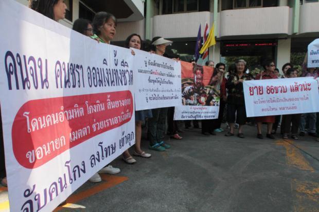 Protest van KCUC gedupeerden in februari 2015