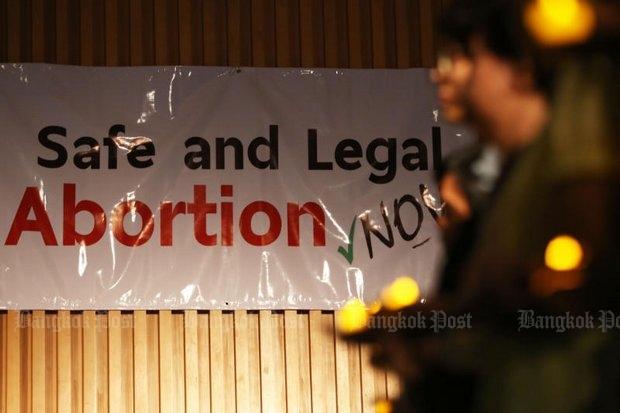Veilige en legale abortus; niet iedereen staat te juichen