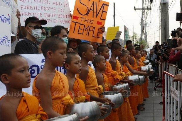 Wat Phra Dhammakaya novieten 2