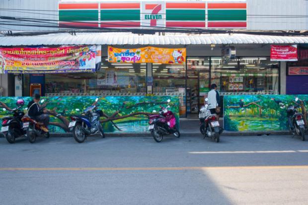 Yala Ruam Mit Road 7-Eleven