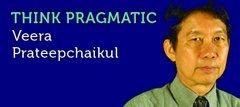 logo Veera Prateepchaikul