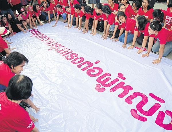 BAAC Stop Geweld Tegen Vrouwen