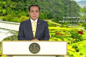 Prayut in Returning Happiness to the People