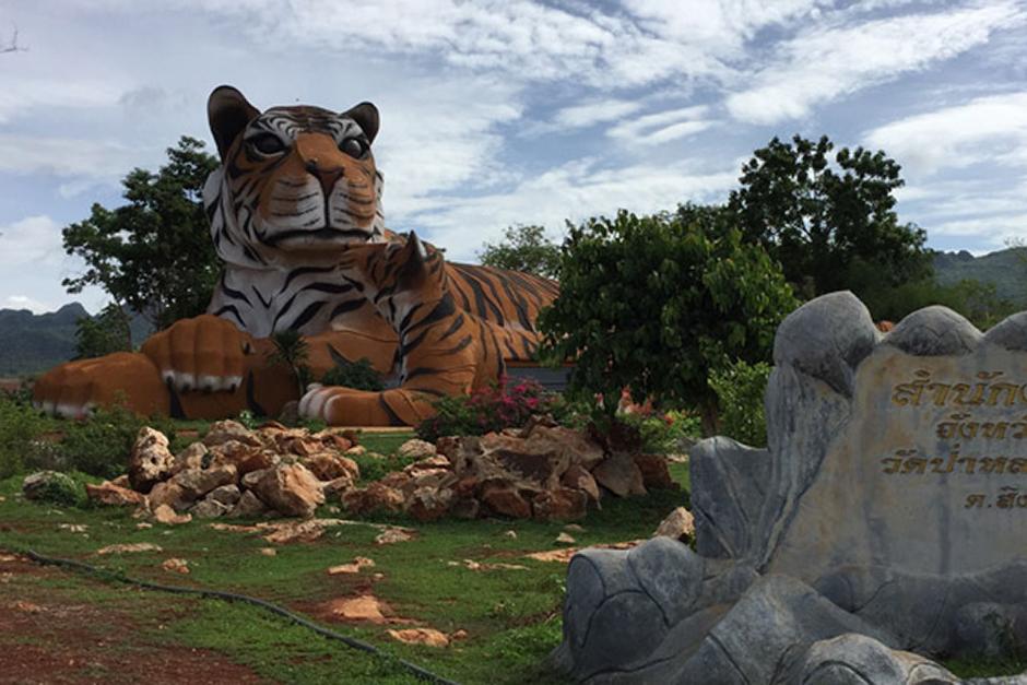 Kantoor van de abt van de tijgertempel
