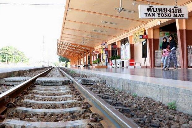 Station Tan Yong Mat in Narathiwat is uitgestorven