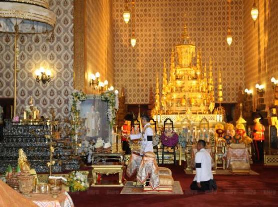 Dusit Maha Prasart Throne Hall