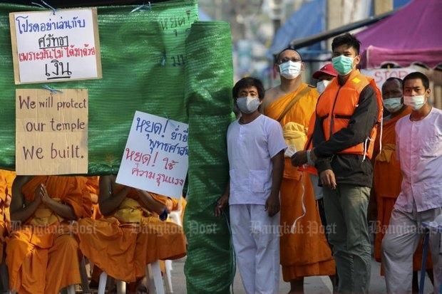 Wat Phra Dhammakaya Bewaking bij Gate 5