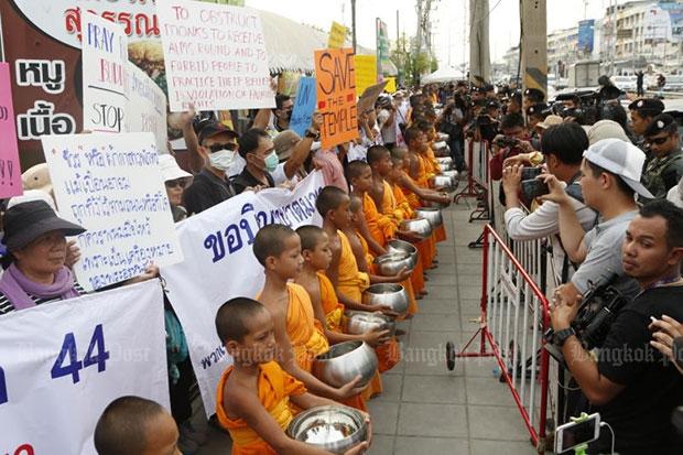 Wat Phra Dhammakaya novieten