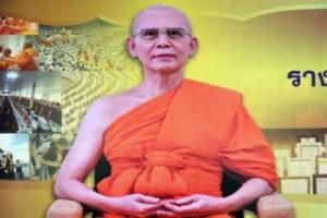 Phra Dhammachayo 2