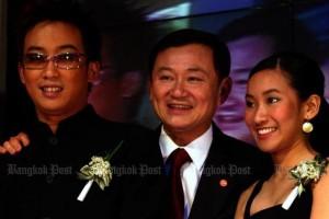 Thaksin Shinawatra, zoon Panthongtae en dochter Pinthongta