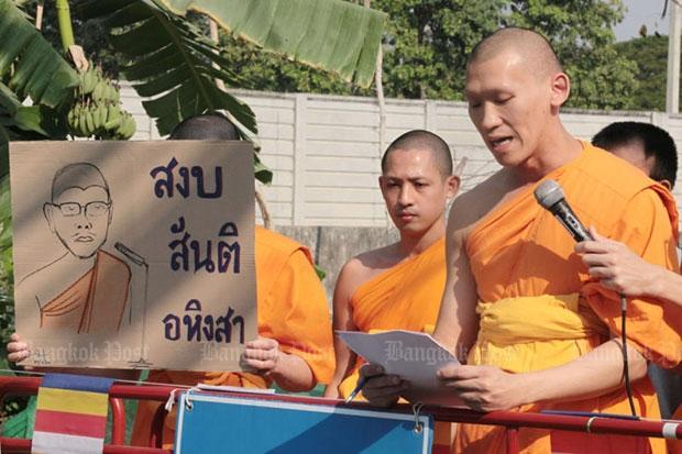 Wat Phra Dhammakaya Phra Maha Tossaporn Punyangguro, Phra Sanitwong Wuttiwangso