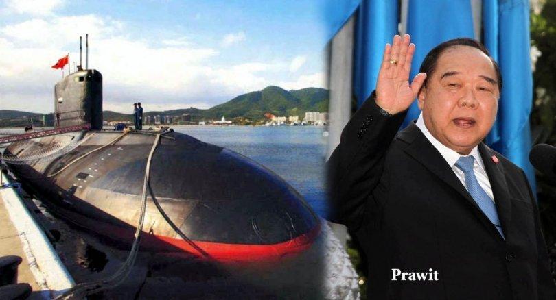 Chinese onderzeeër