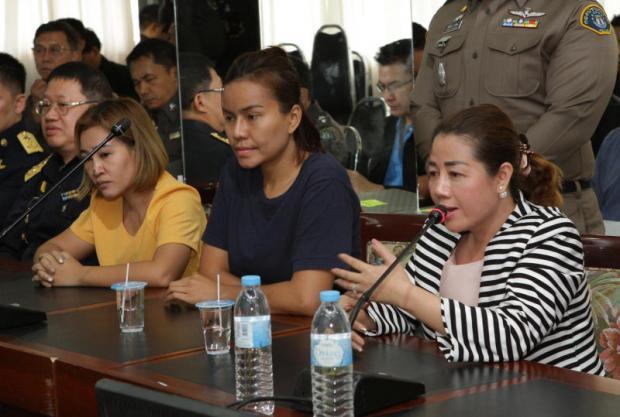 Drie verdachten in de cosmetica-zaak