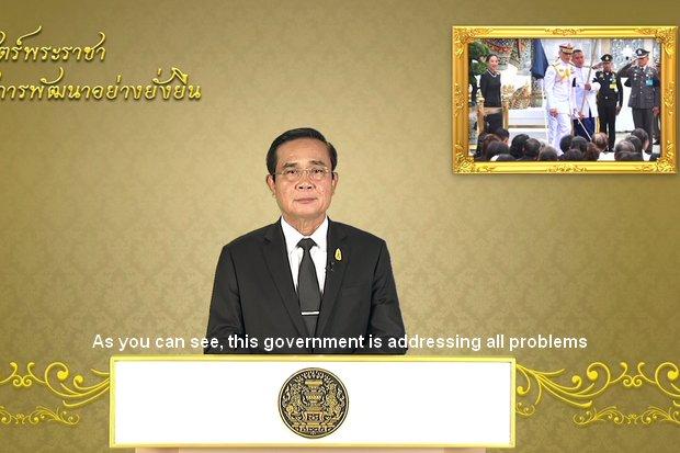 Premier Prayut met citaat