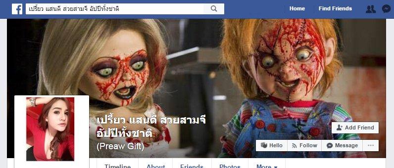 Facebookpagina Preeyanuch