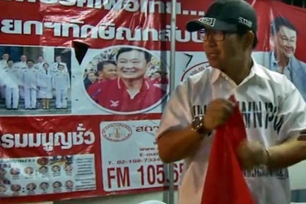 Wuthipong Kotee Kochathamakun