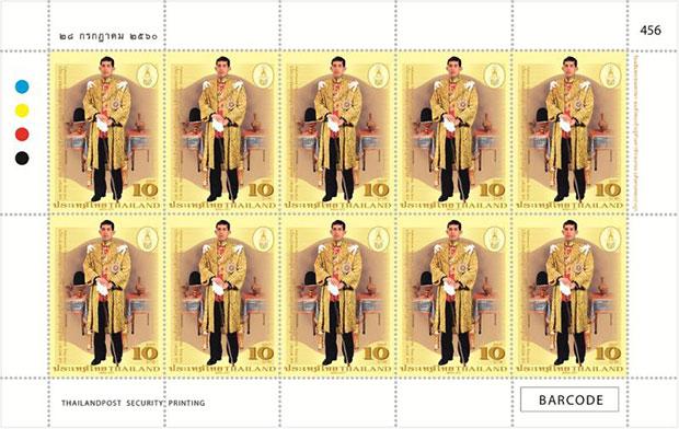Nieuwe postzegel met Vajiralongkorn