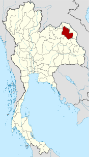 Provincie Sakon Nakhon