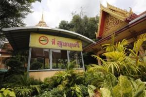 Rookplek in Wat Samian Naree in Bangkok