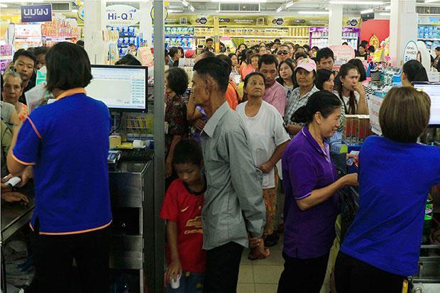 Thong Fah shop Nakhon Sawan