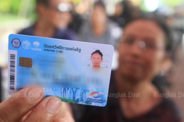 welfare card 2