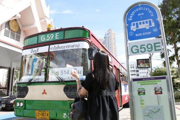 Bus in de groene zone
