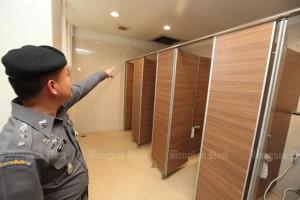 Toiletgroep Government House