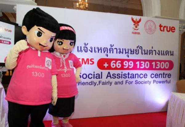 hotline voor Thais in het buitenland