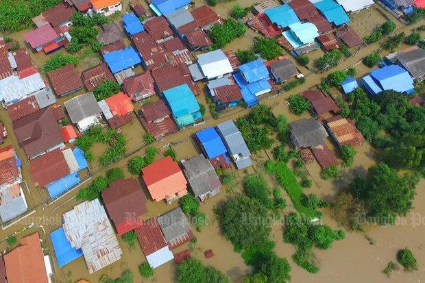 District Sapphaya in Chai Nat