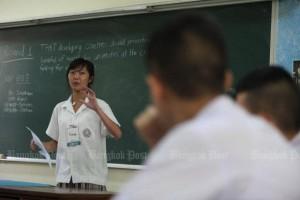 Thailand High Schools Debating Championship