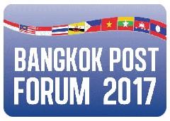 logo Bangkok Post forum