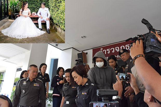 Aanhouding Narumon, de lover van de bijna-bruidegom