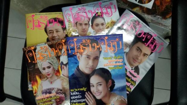 Koo Sang Koo Som was het laatste tijdschrift dat onderuit ging